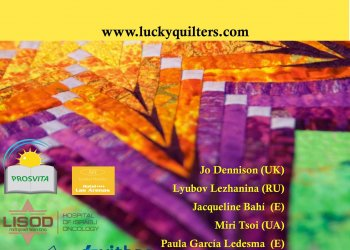 I International Exhibition of Art Quilt and Patchwork , Autumn -2017