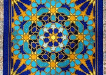 Domes of Registan